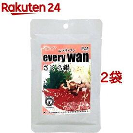 every wan さくら鍋(60g*2袋セット)【アニマル・ワン】[ドッグフード]