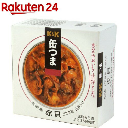 KK 缶つま 有明産 赤貝どて煮風 山椒入り(70g)【K&K 缶つま】