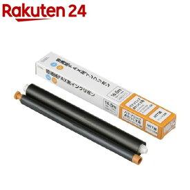 オーム 普通紙FAX用インクリボン S-P4タイプ 16.5m 01-3866(1本入)