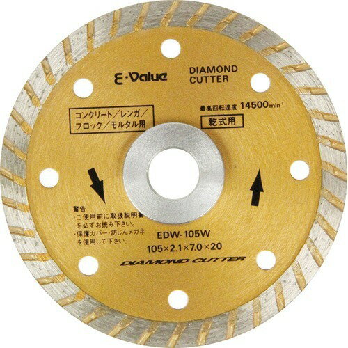 E-VaLueダイヤモンドカッターEDW-105W-3