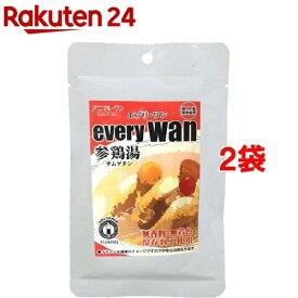 every wan サムゲタン(60g*2袋セット)【アニマル・ワン】[ドッグフード]