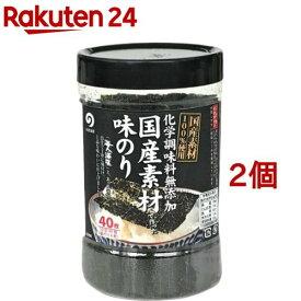 化学調味料無添加 国産素材で作った 味のり(10切40枚入*2個セット)