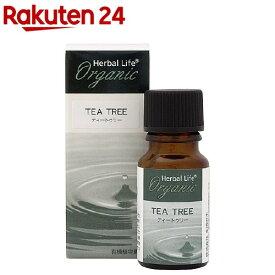 生活の木 オーガニックエッセンシャルオイル ティートゥリー(10ml)【生活の木 エッセンシャルオイル】