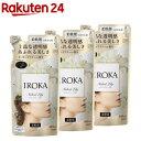 フレア フレグランス IROKA 柔軟剤 ネイキッドリリーの香り 詰め替え(480ml*3コセット)【3brnd-10】【ki30-c】【フレ…