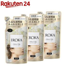 フレア フレグランス IROKA 柔軟剤 ネイキッドリリーの香り 詰め替え(480ml*3コセット)【3brnd-10】【ki30-c】【フレア フレグランス】