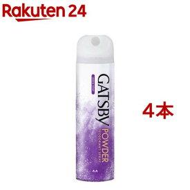 ギャツビー パウダーデオドラントスプレー アクアソープ(130g*4本セット)【GATSBY(ギャツビー)】