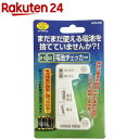 スマイルキッズ エコ電池チェッカー ADC-08(1台)【スマイルキッズ】