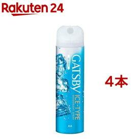 ギャツビー アイスデオドラントスプレー アイスシトラス(135g*4本セット)【GATSBY(ギャツビー)】