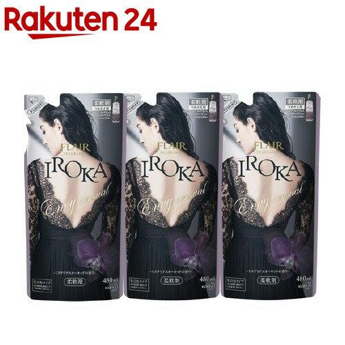 フレアフレグランス IROKA Envy ミステリアスオーキッドの香り つめかえ用(480mL*3コセット)【フレア フレグランス】