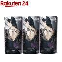 フレア フレグランス IROKA 柔軟剤 Envy ミステリアスオーキッドの香り 詰め替え(480ml*3コセット)【k7x】【3grp-1all…