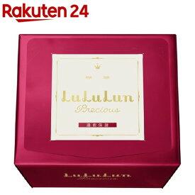 フェイスマスク ルルルンプレシャス レッド RS3(32枚入)【ルルルン(LuLuLun)】[パック]