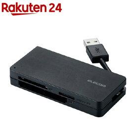 エレコム USB3.0対応メモリカードリーダ ケーブル収納タイプ MR3-K012BK(1セット)【エレコム(ELECOM)】