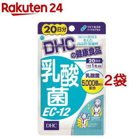 DHC 乳酸菌EC-12 20日分(20粒*2袋セット)【DHC サプリメント】