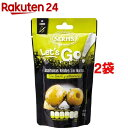 セルピス オリーブの実 レモン&バジル(70g*2袋セット)
