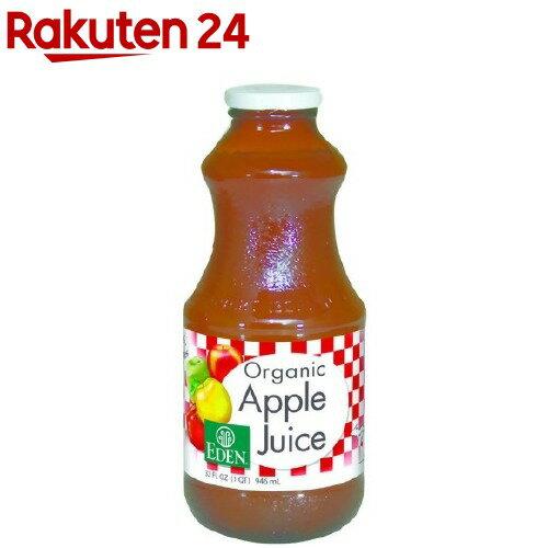 エデンアップルジュース