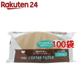 おうちカフェ コーヒーフィルター(茶) OC-06(100枚入*100袋セット)