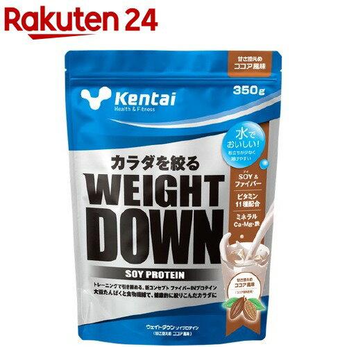 Kentai(ケンタイ)ウェイトダウンソイプロテインココア風味K1140