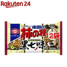 亀田の柿の種黒七味味(182g*12袋セット)【亀田の柿の種】