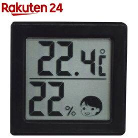 ドリテック 小さいデジタル温湿度計 ブラック O-257BK(1セット)【rainy_7】【ドリテック(dretec)】