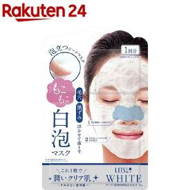 リッツ ホワイト もこもこ 白泡ブライトニングマスク(1枚入)【evm_uv11】【リッツ(化粧品)】