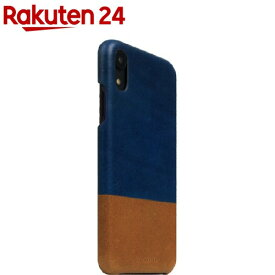 SLG iPhone XR タンポナタレザーバックケース ブルー X タン SD13667i61(1個)【SLG Design(エスエルジーデザイン)】
