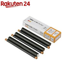 オーム 普通紙FAX用インクリボン S-P4タイプ 16.5m 01-3867(3本入)