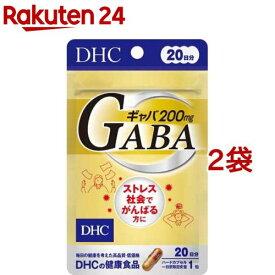 DHC ギャバ(GABA) 20日分(20粒*2袋セット)【DHC サプリメント】