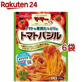 マ・マー トマトの果肉たっぷりのトマトバジル(260g*6コセット)【マ・マー】[パスタソース]