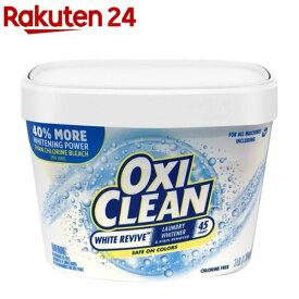 オキシクリーン ホワイトリバイブ 粉末タイプ(1360g)【オキシクリーン(OXI CLEAN)】