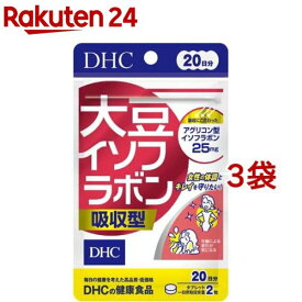 DHC 大豆イソフラボン吸収型 20日分(40粒*3袋セット)【DHC サプリメント】