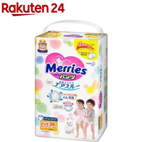 メリーズパンツ さらさらエアスルー(ビッグサイズ*38枚入)【KENPO_09】【メリーズ】