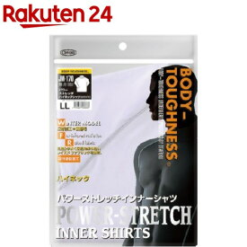 BODY TOUGHNESS パワーストレッチ ハイネックシャツ JW-170 ホワイトLL(1枚入)【zaiko_09】【BODY TOUGHNESS】