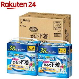 リリーフ 紙パンツ2回分 超薄型まるで下着 L〜LL 梱販売(38枚*2個(76枚)入)【リリーフ】