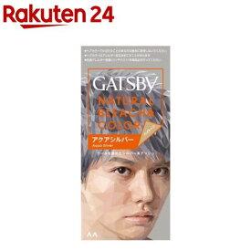 ギャツビー ナチュラルブリーチカラー アクアシルバー(1セット)【GATSBY(ギャツビー)】