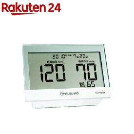テルモ電子血圧計 W300(1台)【zaiko_09】