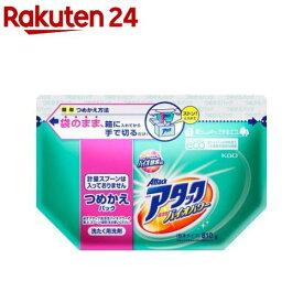 アタック バイオEX 粉末 洗濯洗剤 詰め替え(810g)【アタック 高活性バイオEX】