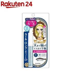 ヒロインメイク SP マスカラキープベース(6g)【ヒロインメイク】