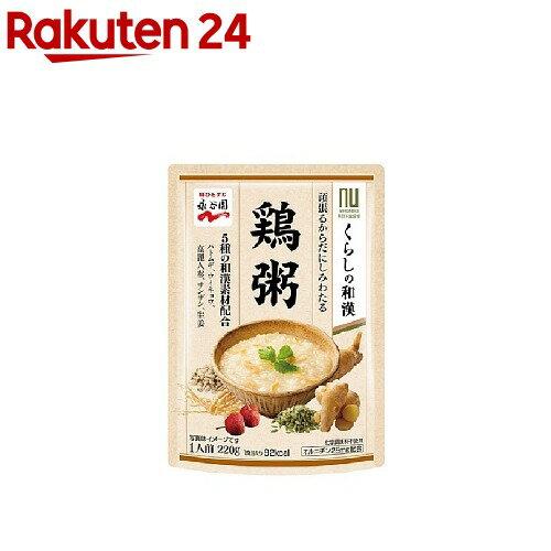 くらしの和漢 鶏粥(1人前)