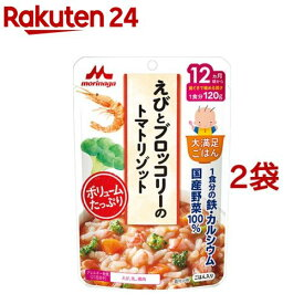 大満足ごはん えびとブロッコリーのトマトリゾット(120g*2袋セット)【大満足ごはん】