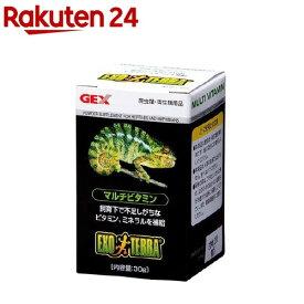 エキゾテラ ジェックス マルチビタミン PT1860(30g)【エキゾテラ】