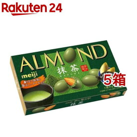 アーモンドチョコレート 抹茶(79g*5箱セット)【meijiAU01】【meijiAU01b】[バレンタイン 義理チョコ]