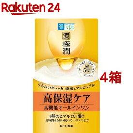 肌ラボ 極潤パーフェクトゲル(100g*4箱セット)【肌研(ハダラボ)】