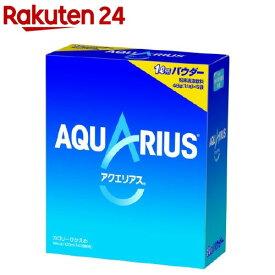 アクエリアス パウダー 1L用(48g*5袋入)【humid_1】【アクエリアス(AQUARIUS)】[スポーツドリンク]