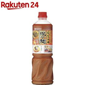 ミツカン ぶっかけつゆ 担々麺 業務用(1.1kg)