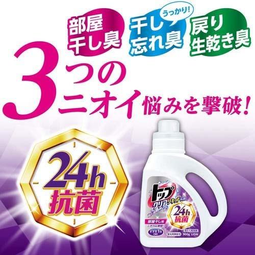 トップクリアリキッド抗菌洗濯洗剤液体詰め替えウルトラジャンボサイズ