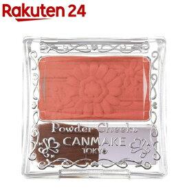 キャンメイク(CANMAKE) パウダーチークス PW44 メロウピーチ(4.0g)【キャンメイク(CANMAKE)】