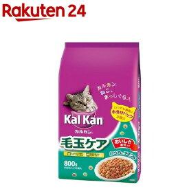 カルカン ドライ 毛玉ケア かつおとチキン味(800g)【カルカン(kal kan)】[キャットフード]