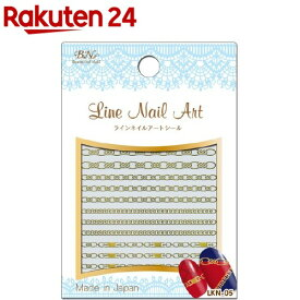 BN ラインネイルアートシール LKN-05 チェーン 箔ゴールド(1セット)【ビー・エヌ】