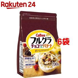 カルビー フルグラ チョコクランチ&バナナ(700g*6袋セット)【フルグラ】