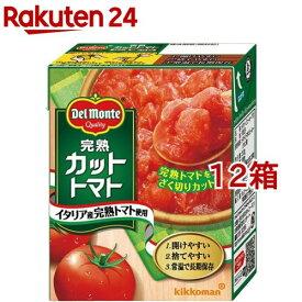 デルモンテ 完熟カットトマト(388g*12コ)【デルモンテ】[缶詰]